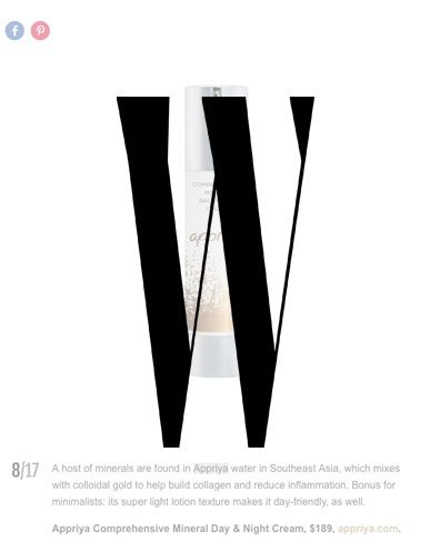 Appriya is featured in W Magazine!